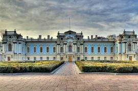 Bus Turistico Kiev/Mariyinsky Park and Palace/2