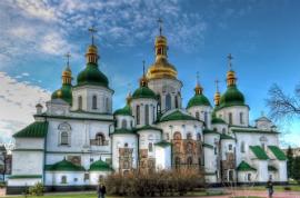 Bus Turistico Kiev/St. Sophia's Cathedral/10