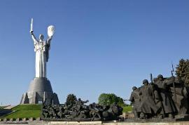 Bus Turistico Kiev/Museum of the Great Patriotic War/3