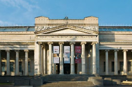 Hop-On/Hop-Off-Bustour Moskau/Pushkin Museum of Fine Arts/3