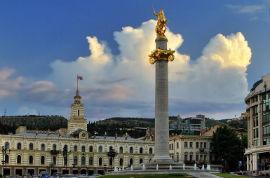 Bus Touristique Tbilissi/Freedom Square/2