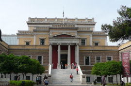 Hop-On/Hop-Off-Bustour Athen/House of Parliament/9