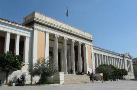 Hop-On/Hop-Off-Bustour Athen/National Archaeological Museum/11