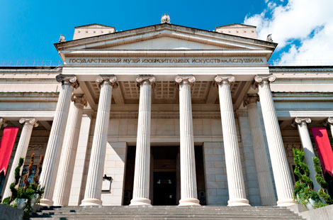 Pushkin Museum of Fine Arts / Музей им. А.С. Пушкина