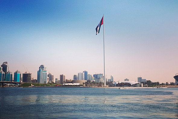 Al Montazah & Flag Island